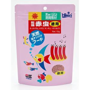 キョーリン 教材乾燥赤虫 徳用 15g|aquabase