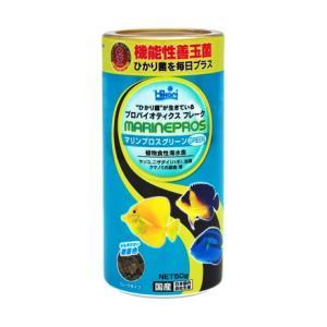 キョーリン マリンプロス グリーン 50g|aquabase