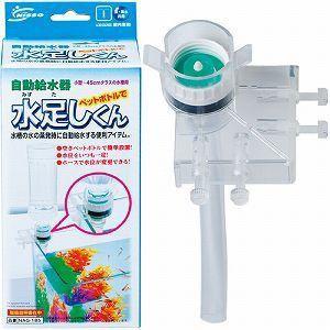 ニッソー 自動給水器 水足しくん|aquabase