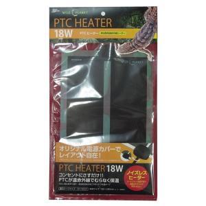 ワイルドプラネット PTCヒーター 18W|aquabase