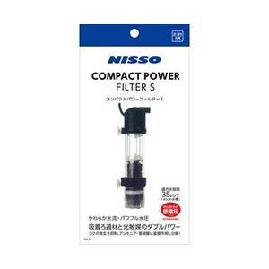 ニッソー コンパクトパワーフィルター S|aquabase
