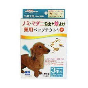 ドギーマン 薬用ペッツテクトプラス 小型犬用 3本入 【特売】|aquabase