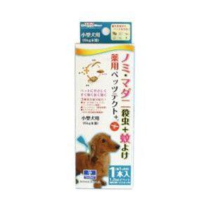 ドギーマン 薬用ペッツテクトプラス 小型犬用 1本入 【特売】|aquabase