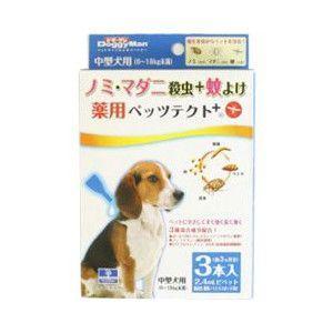 ドギーマン 薬用ペッツテクトプラス 中型犬用 3本入 【特売】|aquabase