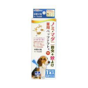 ドギーマン 薬用ペッツテクトプラス 中型犬用 1本入 【特売】|aquabase