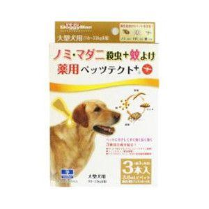 ドギーマン 薬用ペッツテクトプラス 大型犬用 3本入 【特売】|aquabase