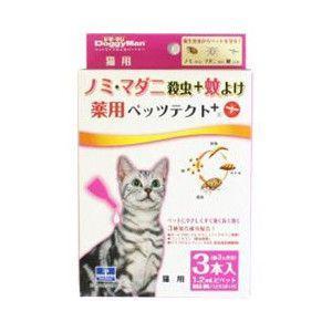 ドギーマン 薬用ペッツテクトプラス 猫用 3本入 【特売】|aquabase