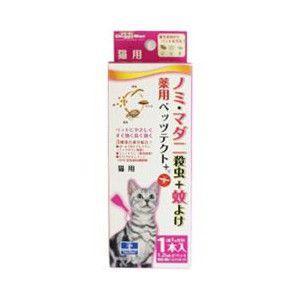 ドギーマン 薬用ペッツテクトプラス 猫用 1本入 【特売】|aquabase