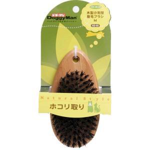ドギーマン ナチュラルスタイル 木製小判型整毛ブラシ Mサイズ|aquabase