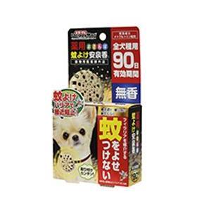 ドギーマン 薬用 おさんぽ蚊よけ安泉香 90日|aquabase