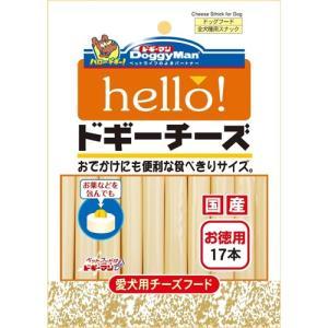 ドギーマン hello! ドギーチーズ お徳用 17本|aquabase