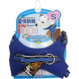 ターキー 愛情胴輪 スポーツ ADS-S 青 S|aquabase