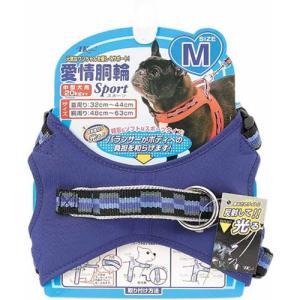 ターキー 愛情胴輪 スポーツ ADS-M 青 M|aquabase