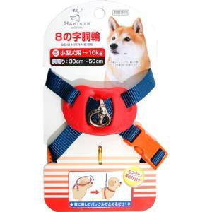 ハンドラー シンプル8の字胴輪 S 小型犬用 ネイビー|aquabase
