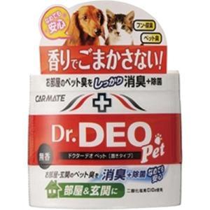 カーメイト ドクターデオ ペット用 置きタイプ 部屋用 無香料 130g|aquabase