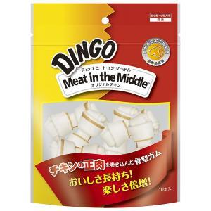ディンゴ Dingo ミート・イン・ザ・ミドル オリジナルチキン ミニ 10本入|aquabase