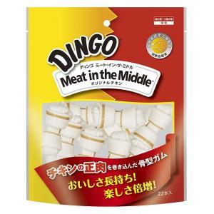 ディンゴ Dingo ミート・イン・ザ・ミドル オリジナルチキン ミニ 22本入|aquabase