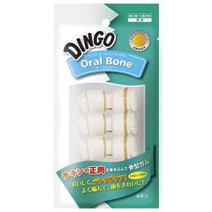 ディンゴ Dingo ミート・イン・ザ・ミドル オーラルボーン ミニ 4本入|aquabase