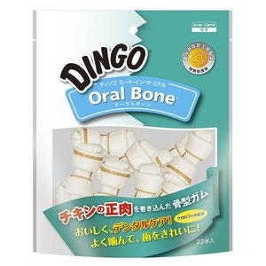 ディンゴ Dingo ミート・イン・ザ・ミドル オーラルボーン ミニ 22本入|aquabase