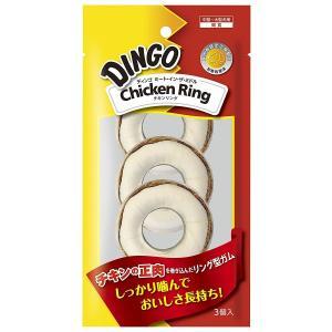 ディンゴ Dingo ミート・イン・ザ・ミドル チキンリング 3個入|aquabase