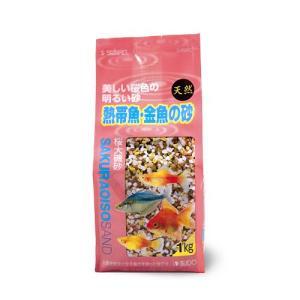 スドー 熱帯魚・金魚の砂 桜大磯砂 1kg|aquabase