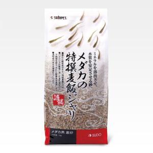 スドー メダカの特撰麦飯ジャリ 1L|aquabase