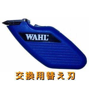 乾電池式コードレストリマー ポケットプロ 交換用替え刃|aquabase