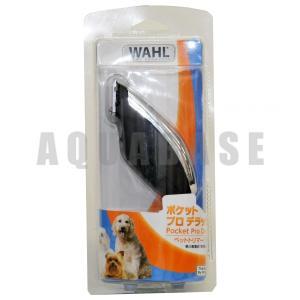 日本ウォール ペット用バリカン ポケットプロ デラックス|aquabase