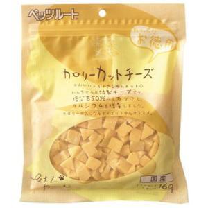 ペッツルート カロリーカットチーズ お徳用 160g|aquabase