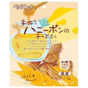 ペッツルート ハニーポンのチーズ添え 3個|aquabase