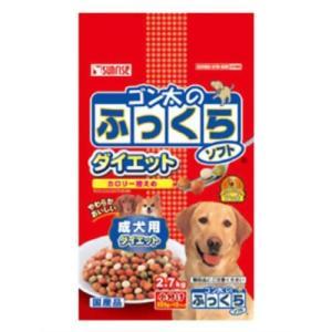 サンライズ ゴン太のふっくらソフト ダイエット 成犬用 2.7kg|aquabase