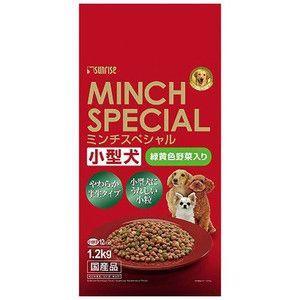 サンライズ  ミンチスペシャル 小型犬 緑黄色野菜入り 1.2kg 【特売】|aquabase