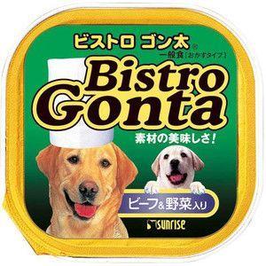 サンライズ  ビストロ ゴン太 ビーフ&野菜入り 100g 【特売】|aquabase
