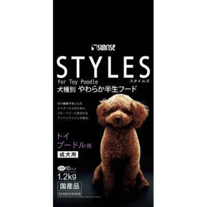 サンライズ スタイルズ トイプードル 成犬用 1.2kg|aquabase