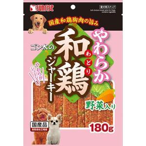 サンライズ ゴン太のやわらか和鶏ジャーキー 野菜入り 180g|aquabase