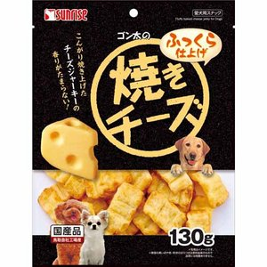 サンライズ ゴン太の焼きチーズ ふっくら仕上げ 130g|aquabase
