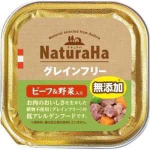 サンライズ ナチュラハ グレインフリー ビーフ&野菜入り 100g aquabase
