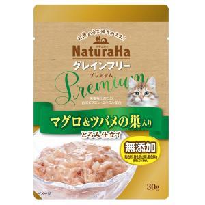 サンライズ ナチュラハ グレインフリー Premium まぐろ&ツバメの巣入り とろみ仕立て 30g|aquabase