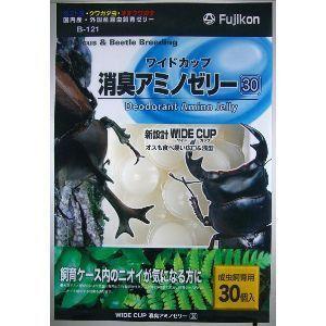 フジコン ワイドカップ 消臭アミノゼリー 30P|aquabase