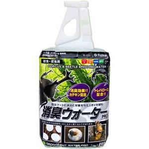 フジコン 消臭ウォーター Pro 250ml|aquabase