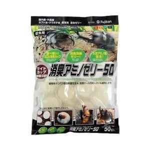 フジコン ワイドカップ 消臭アミノゼリー 16g×50P|aquabase