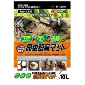 フジコン 昆虫飼育マット 10L|aquabase