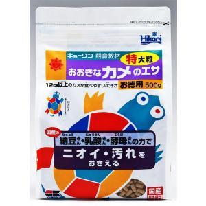 キョーリン おおきな教材カメのエサ 特大粒 500g 【特売】|aquabase