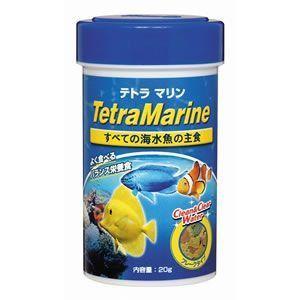 テトラ マリンフレーク 20g|aquabase