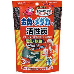 GEX 金魚・メダカの活性炭 スリムサイズ 3袋入|aquabase