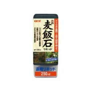 GEX 天然麦飯石リキッド 250ml|aquabase