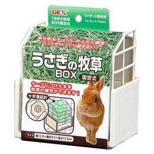 GEX うさぎの牧草BOX 固定式 ホワイト|aquabase