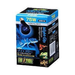 エキゾテラ ナイトグロー ムーンライトランプ 75W|aquabase