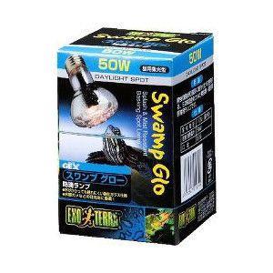 エキゾテラ スワンプグロー 防滴ランプ  50W|aquabase