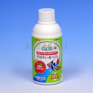 GEX サイクル 250ml|aquabase